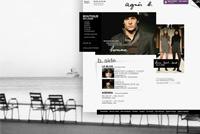Conception rédaction - blog et eboutique - Agnès-b